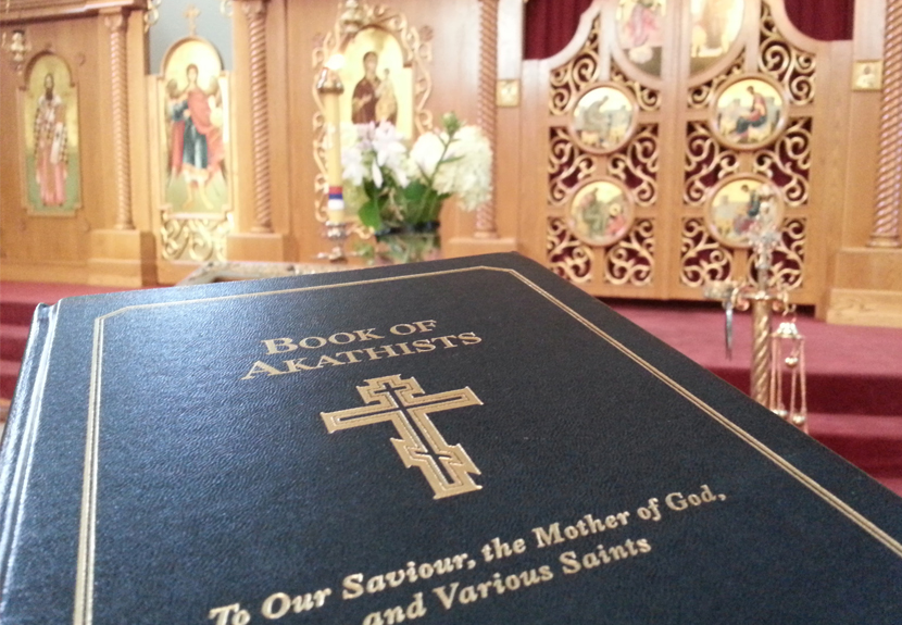 Akathist at St. Sava Church: Veneration of The Holy Cross – Thursday, Feb. 11