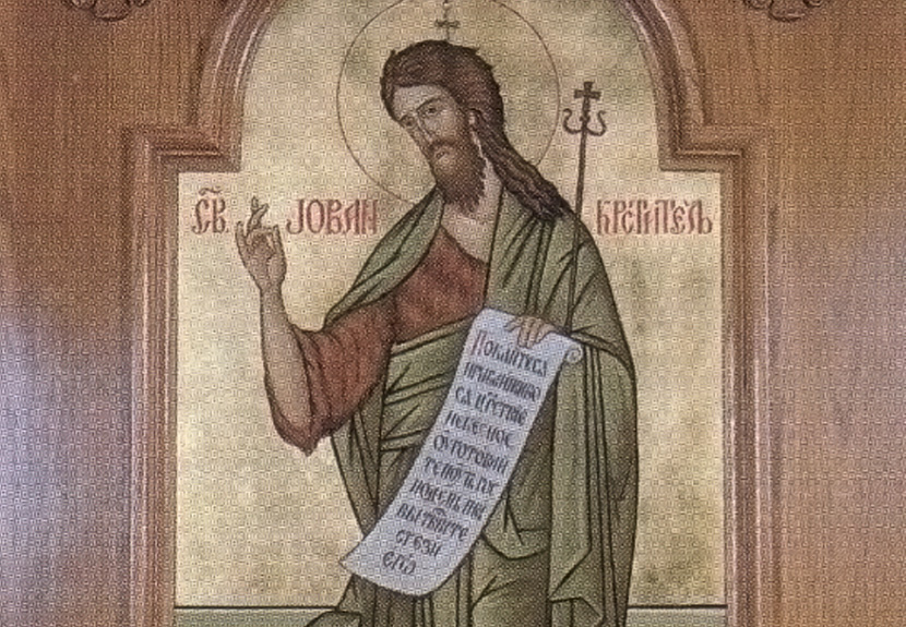 Akathist at St. Sava Church: St. John the Baptist – Thursday, Jan. 21