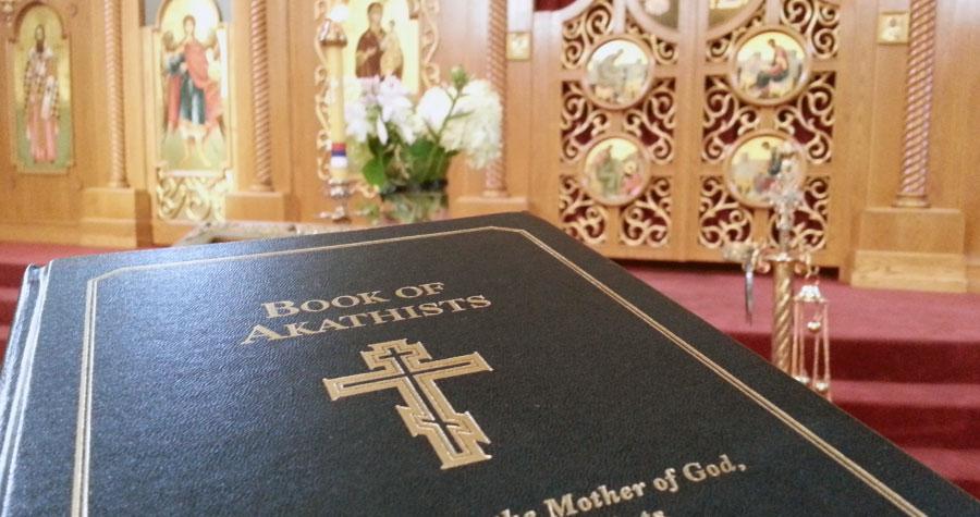 Akathist at St. Sava Church: St. Basil the Great – Thursday, Jan. 14