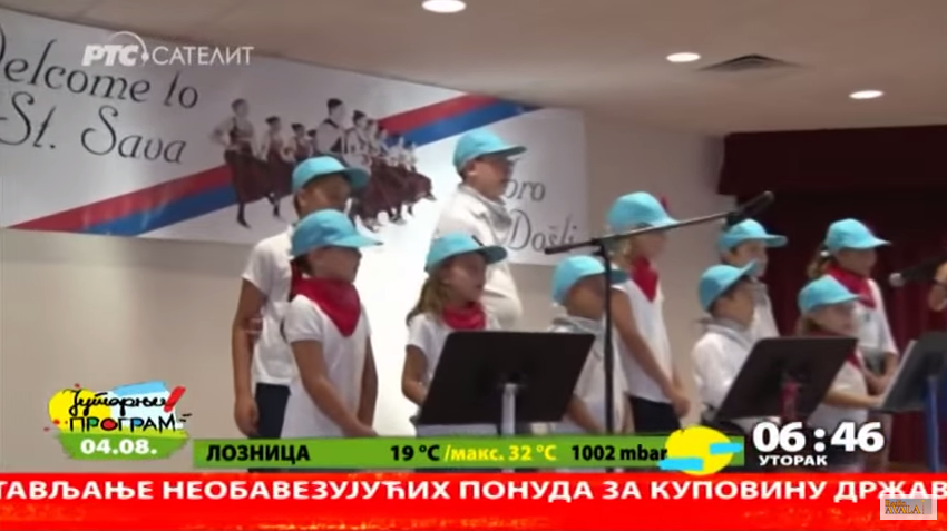 RTS – Radio Television of Serbia features St. Sava Serb Fest 2015