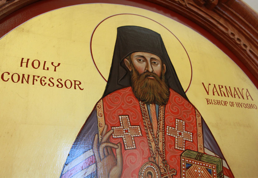 Historical Society at St. Sava Merrillville celebrates St. Varnava Slava – Sunday, Nov. 13